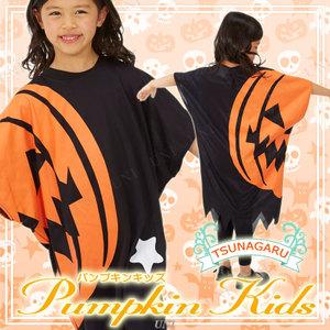 かぼちゃ子供8
