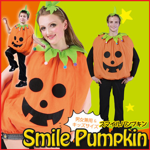かぼちゃ3