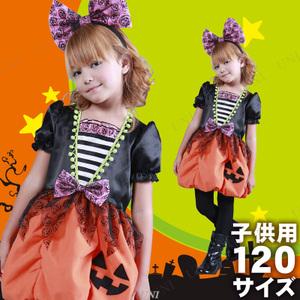 かぼちゃ子供1