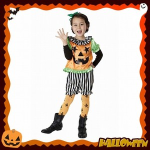 かぼちゃ子供7