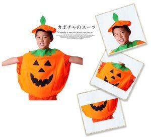 かぼちゃ子供10