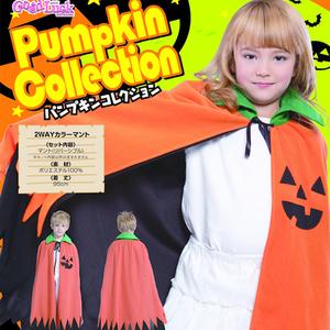 かぼちゃ子供4