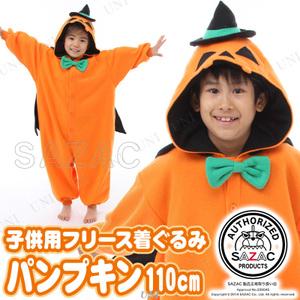 かぼちゃ子供2