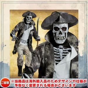 海賊メンズ10