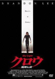 ハロウィンホラー映画5