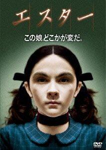 ハロウィンホラー映画8
