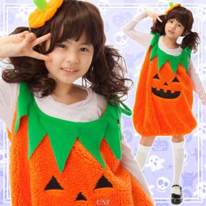 かぼちゃ子供3