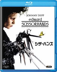 ハロウィン映画8