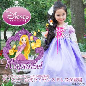 プリンセス子供6