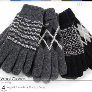 メンズ手袋4