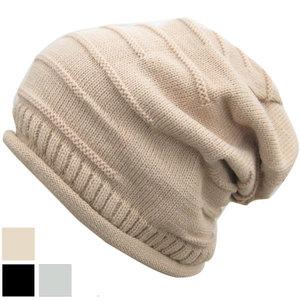 メンズニット帽7