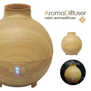 アロマ加湿器10