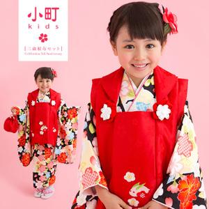七五三着物3歳女の子5