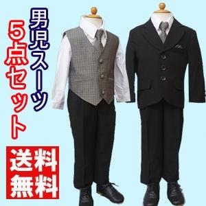 七五三スーツ2
