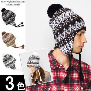 メンズニット帽9