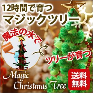 クリスマスツリー飾り7
