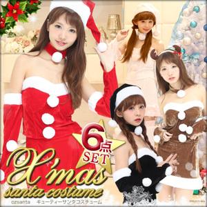 サンタクロース衣装4
