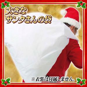 クリスマスパーティーグッズ8