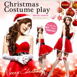 サンタクロース衣装8