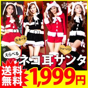 サンタクロース衣装6