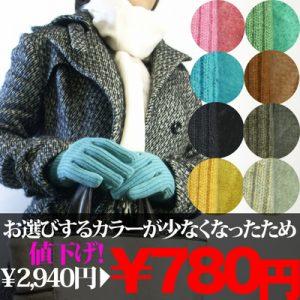 メンズ手袋5
