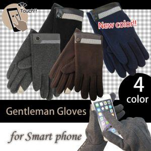 メンズ手袋9